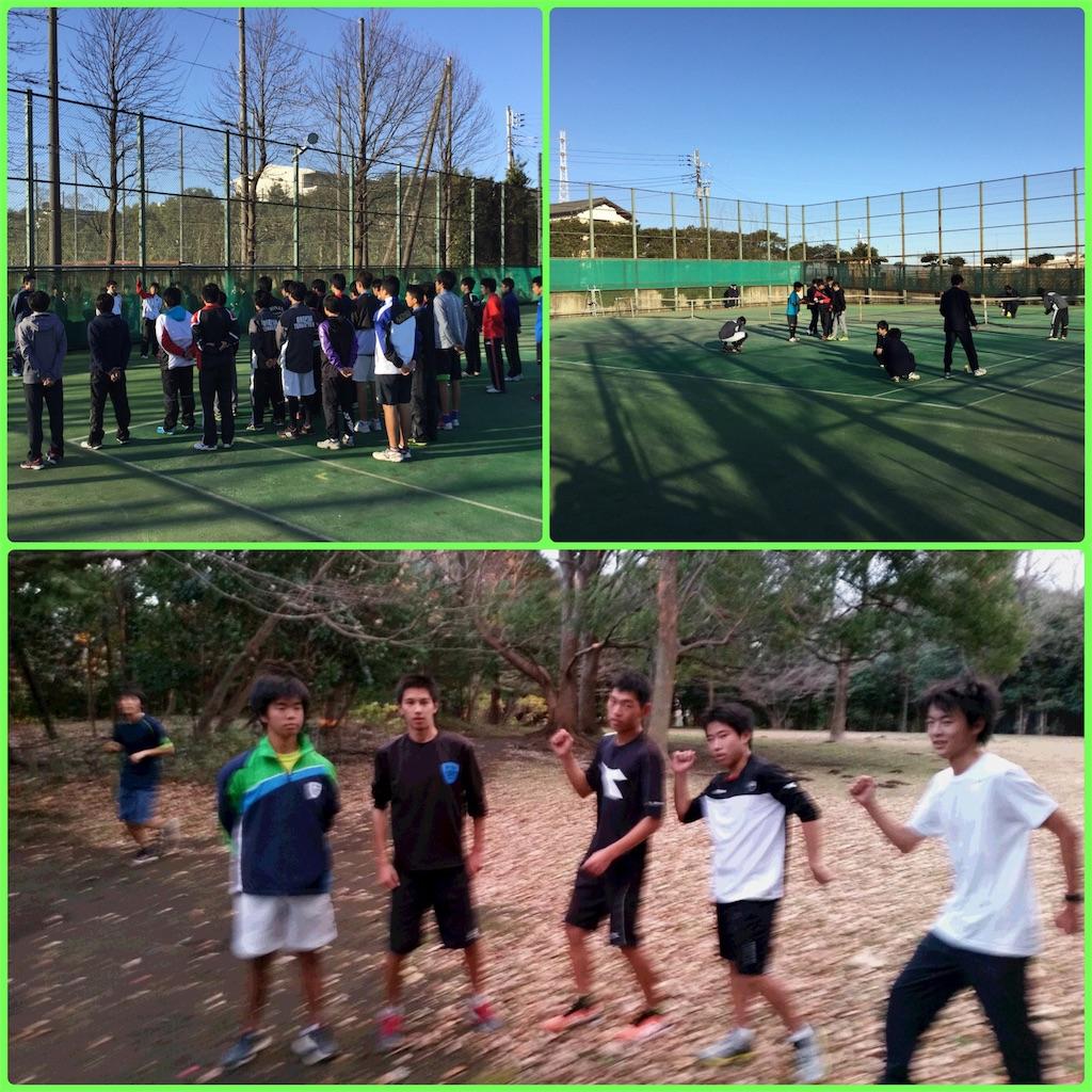 f:id:ikeba-tennis:20161223183324j:image