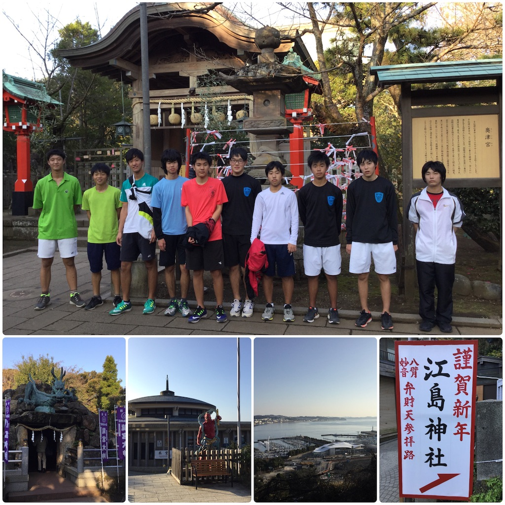 f:id:ikeba-tennis:20170104131750j:image