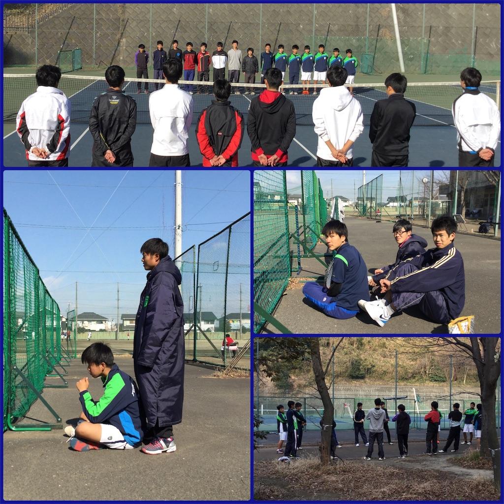 f:id:ikeba-tennis:20170129185547j:image