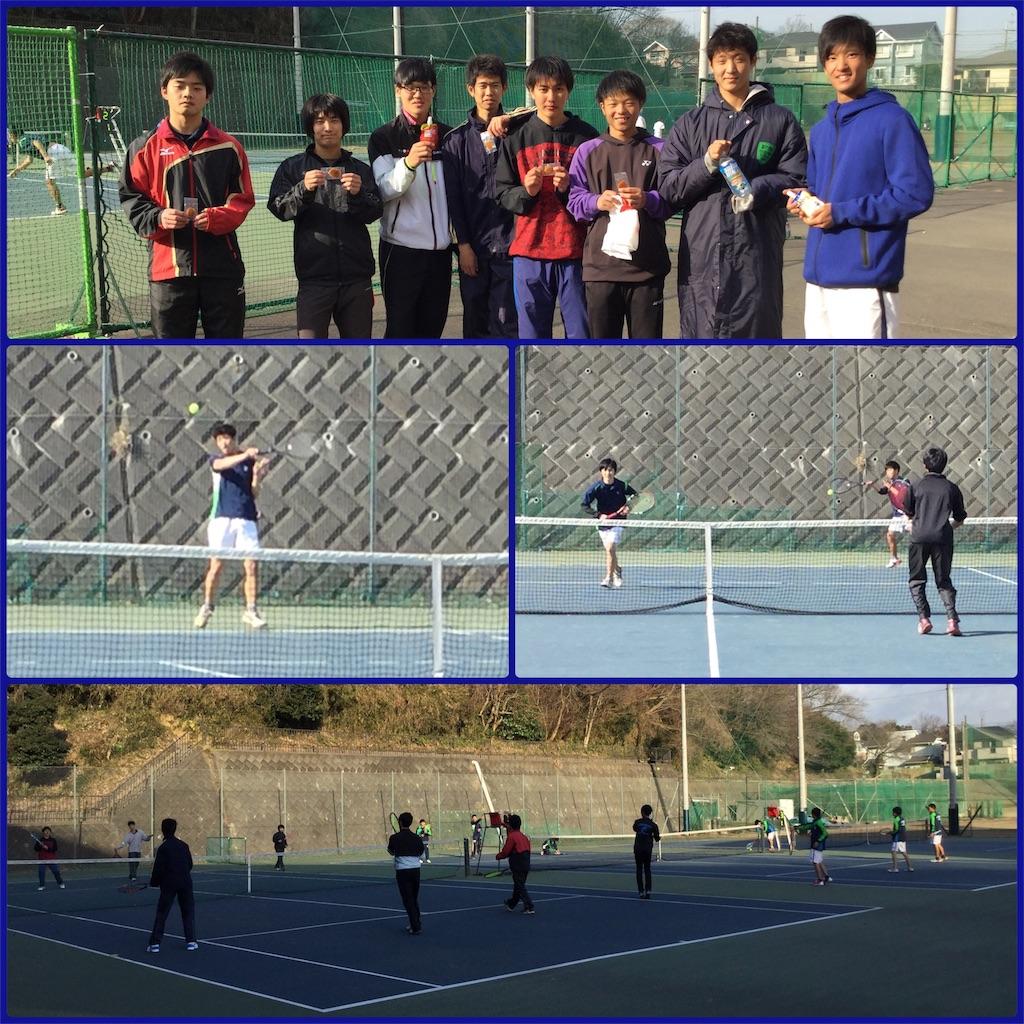 f:id:ikeba-tennis:20170129185600j:image
