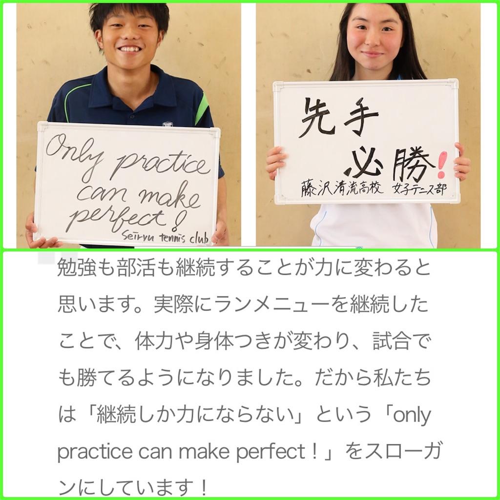 f:id:ikeba-tennis:20170316164641j:image