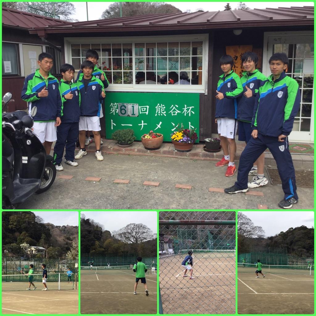 f:id:ikeba-tennis:20170324173511j:image