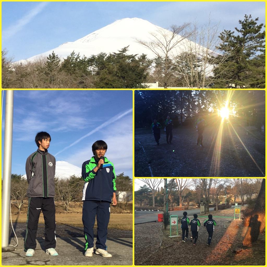 f:id:ikeba-tennis:20170329075232j:image