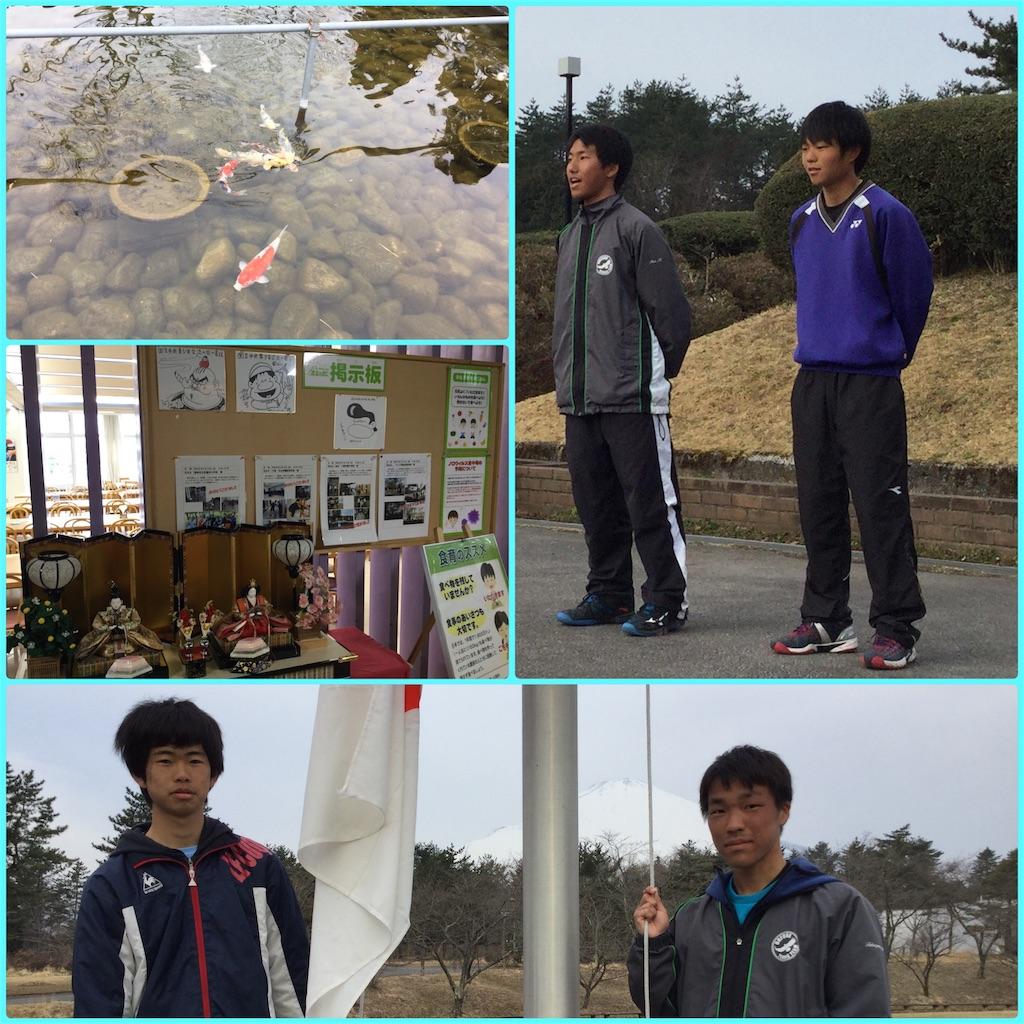 f:id:ikeba-tennis:20170331112437j:image