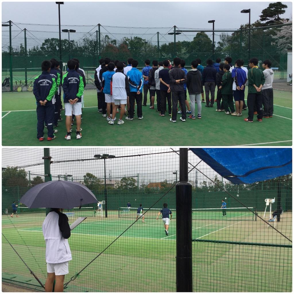 f:id:ikeba-tennis:20170409151131j:image