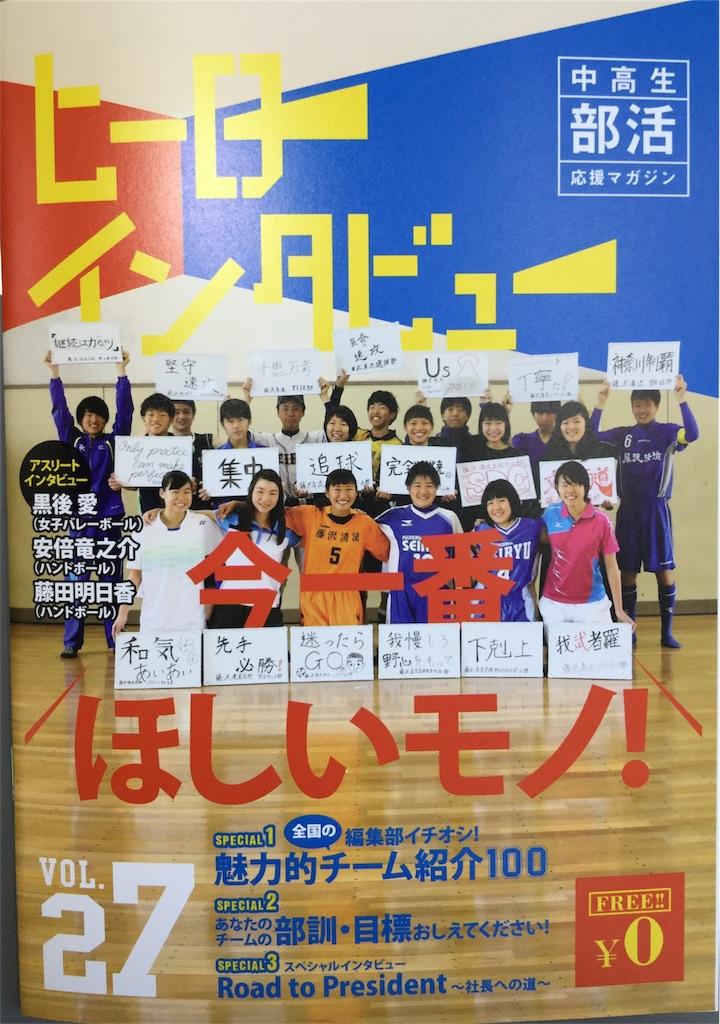 f:id:ikeba-tennis:20170419144844j:image