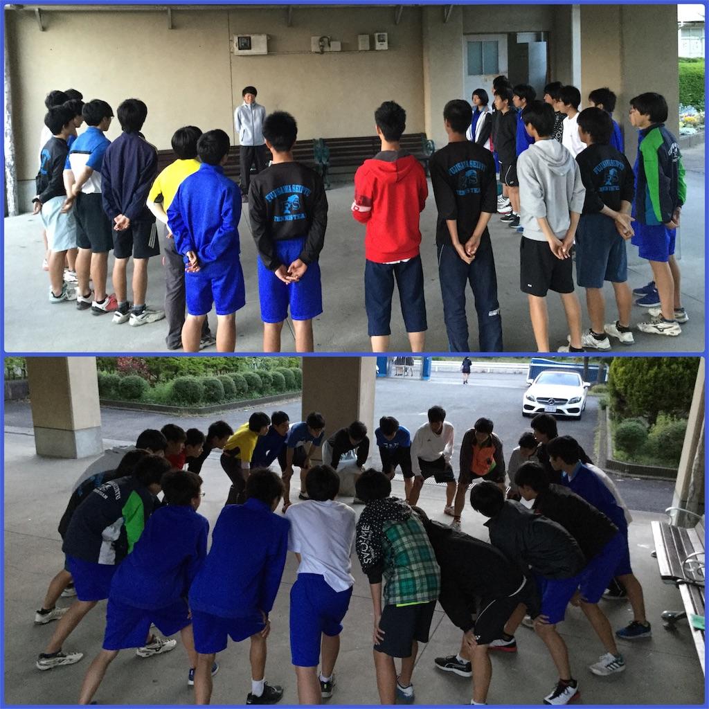 f:id:ikeba-tennis:20170428220551j:image