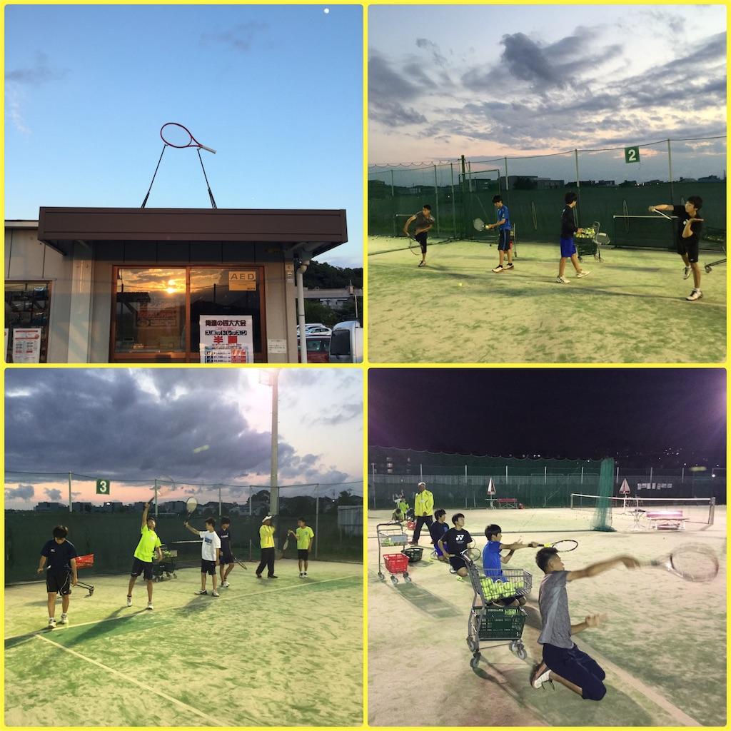 f:id:ikeba-tennis:20170605200547j:image