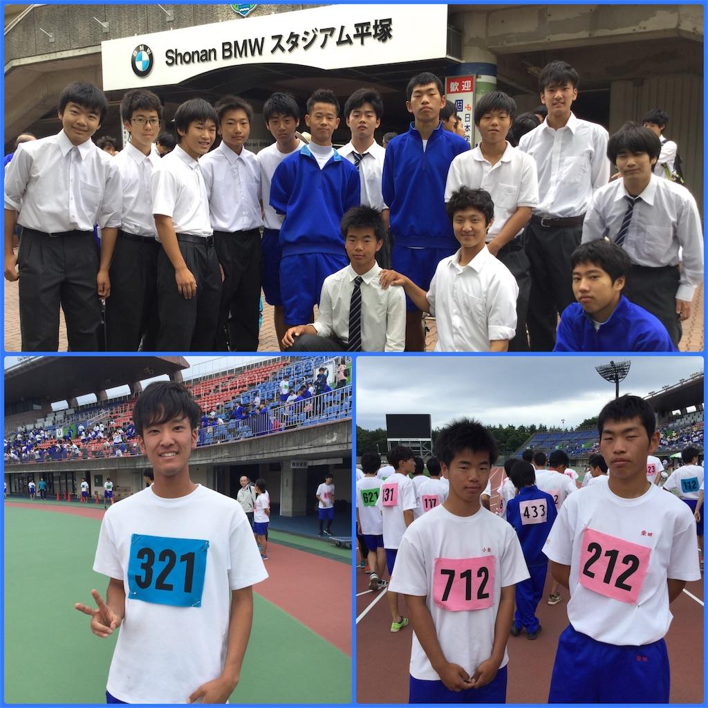 f:id:ikeba-tennis:20170607163244j:image
