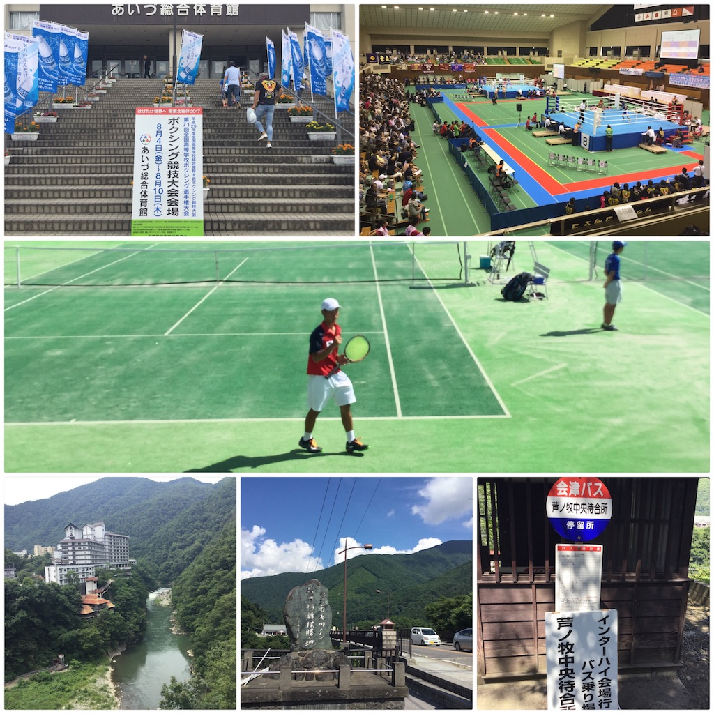 f:id:ikeba-tennis:20170805190724j:image