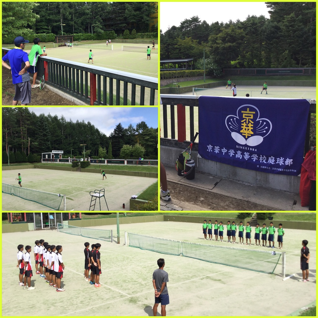 f:id:ikeba-tennis:20170811170029j:image