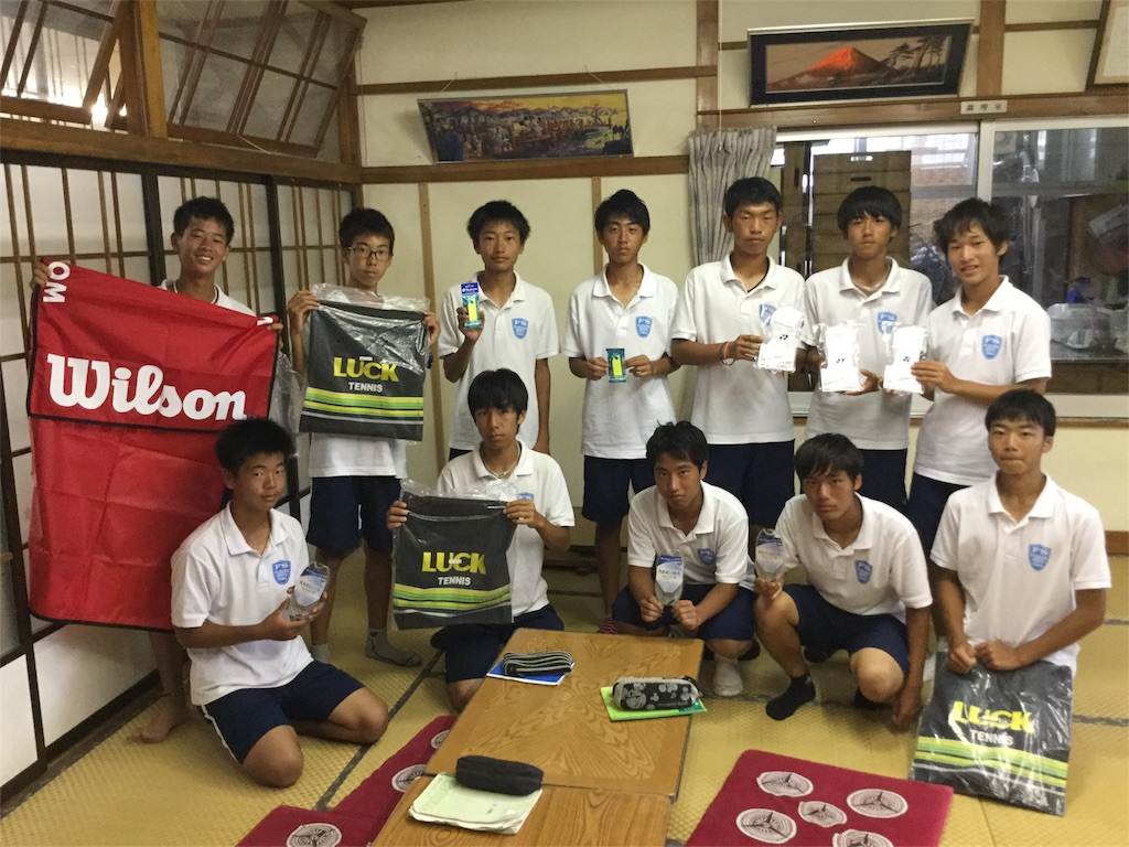 f:id:ikeba-tennis:20170813133641j:image