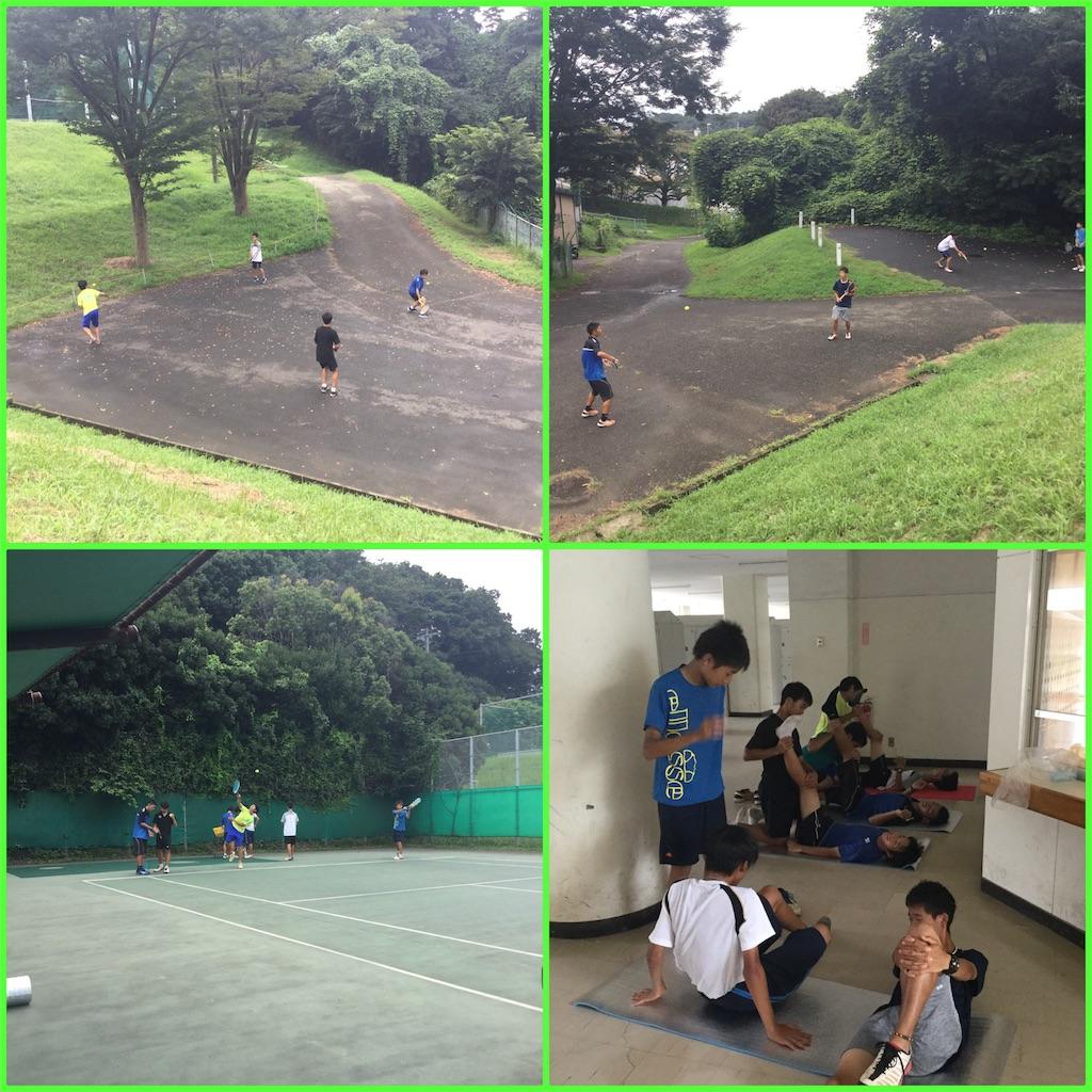 f:id:ikeba-tennis:20170817195448j:image