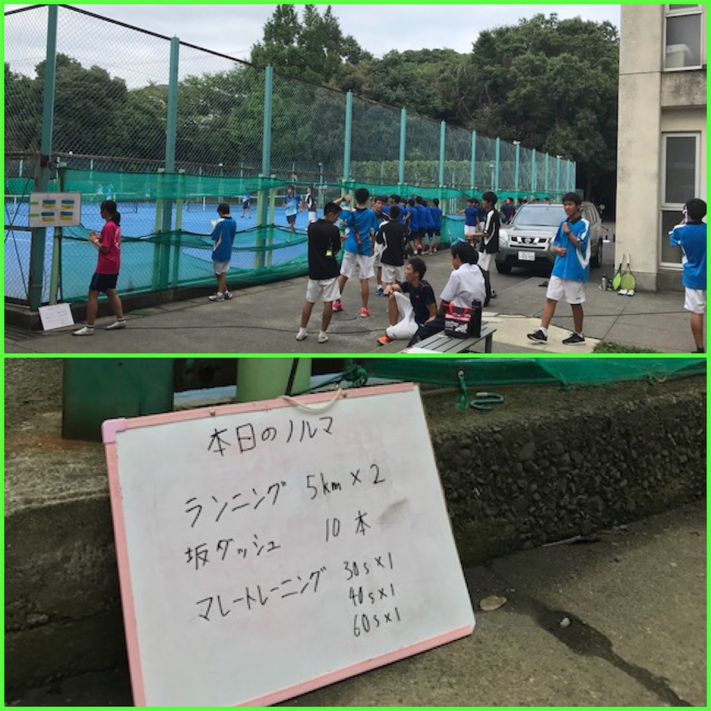 f:id:ikeba-tennis:20170817195722j:image