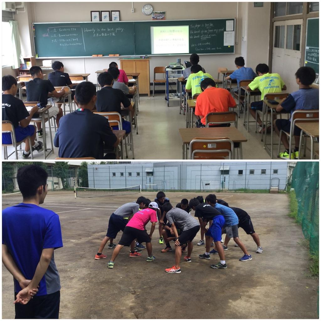 f:id:ikeba-tennis:20170818160744j:image