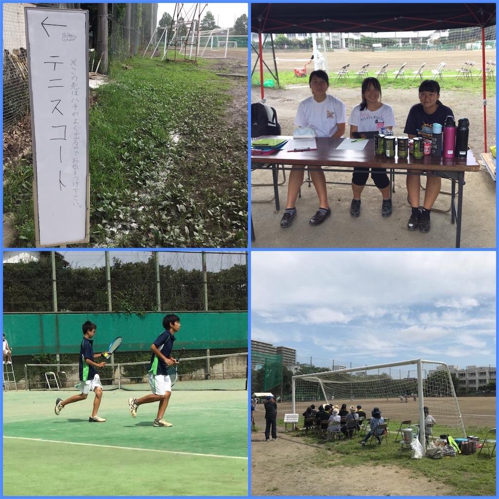 f:id:ikeba-tennis:20170819132025j:image