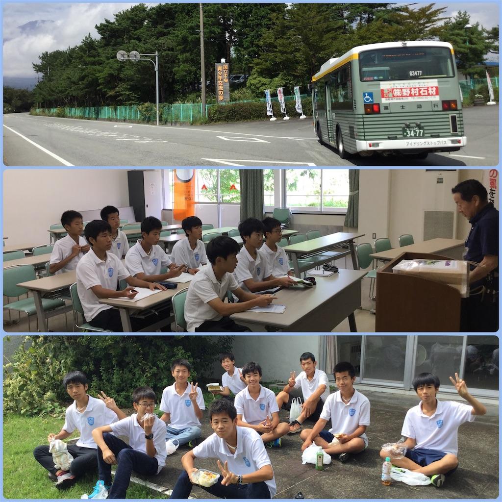 f:id:ikeba-tennis:20170920113244j:image