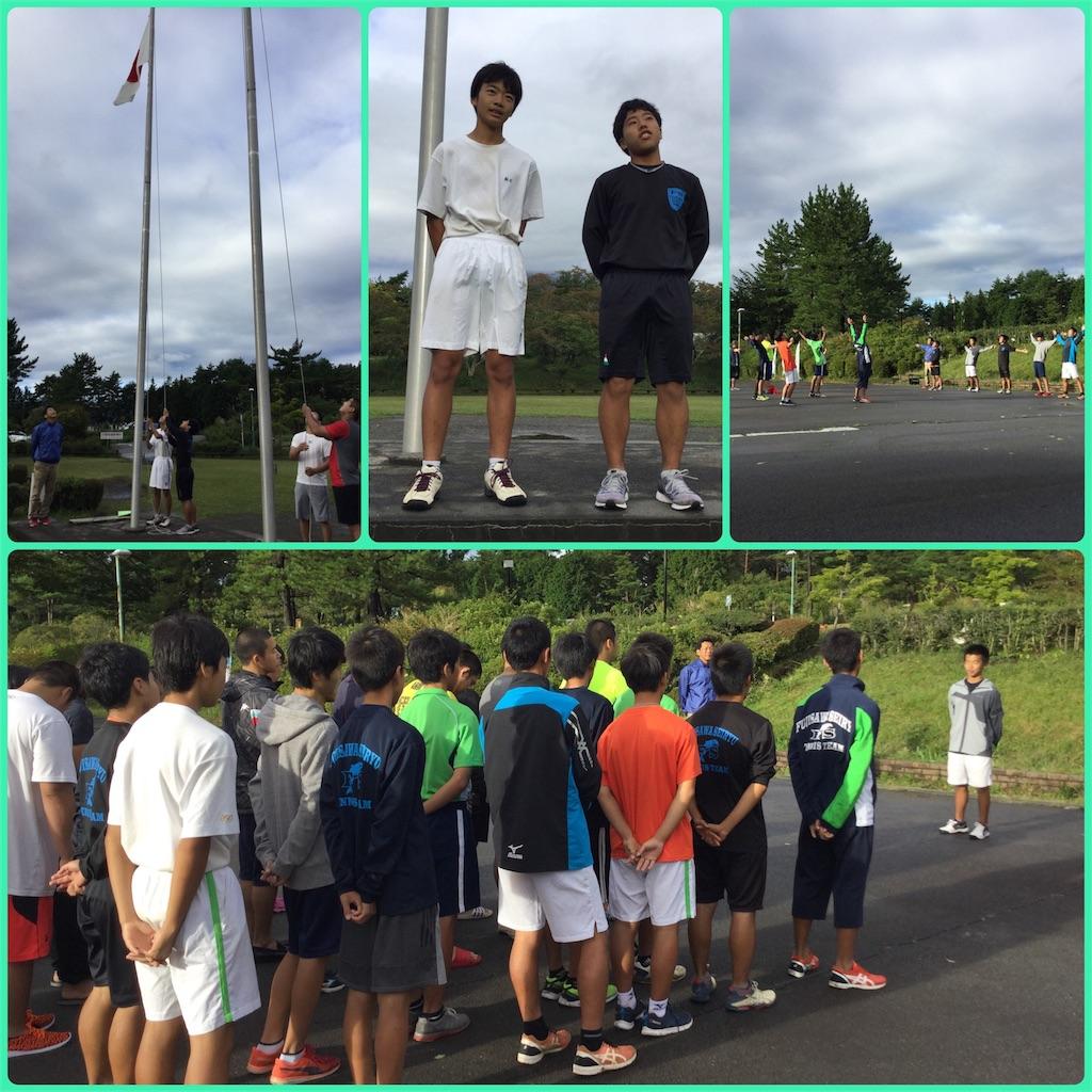 f:id:ikeba-tennis:20170923114229j:image