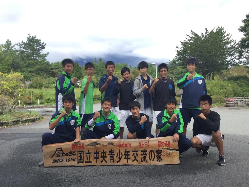 f:id:ikeba-tennis:20170923114548j:image
