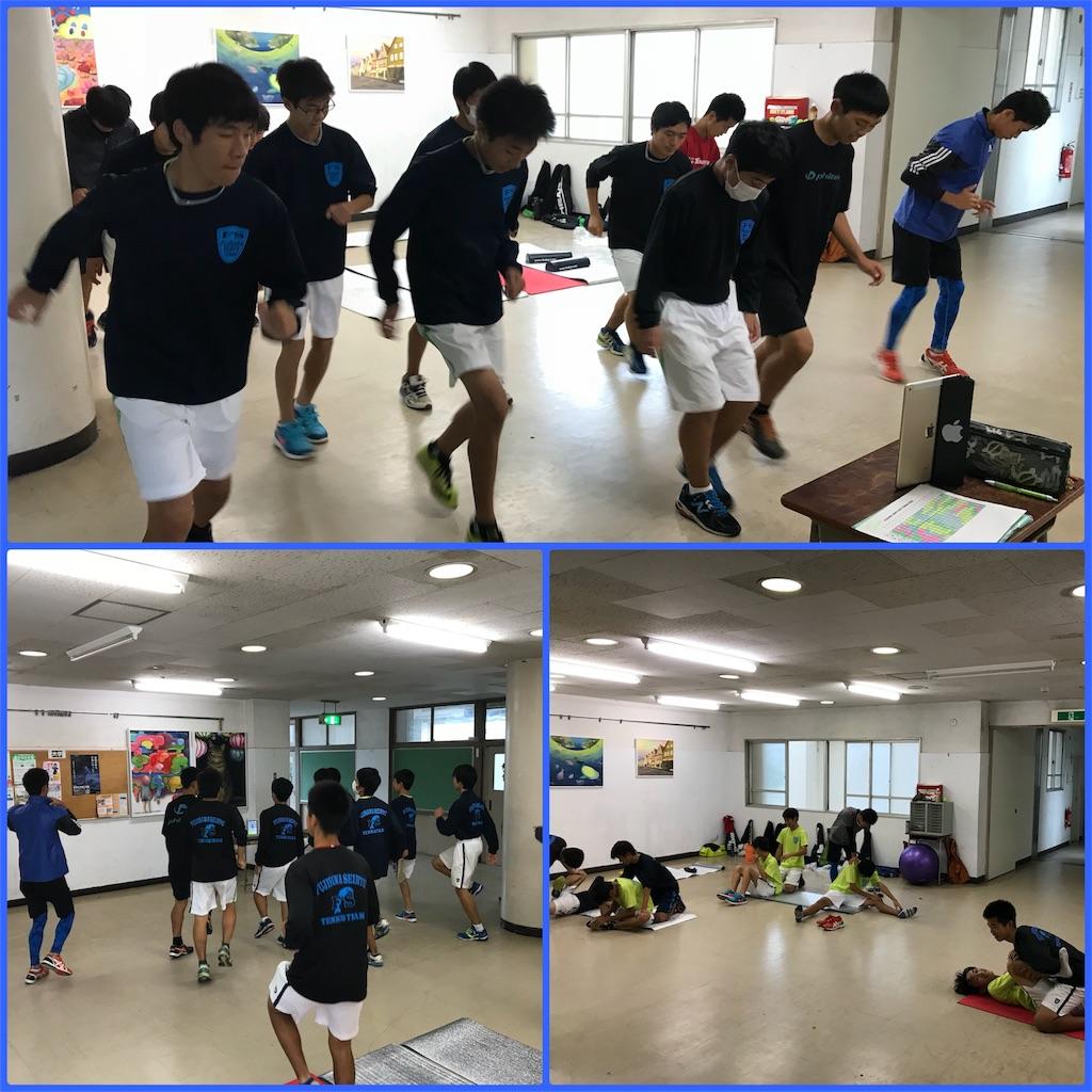 f:id:ikeba-tennis:20171022111355j:image