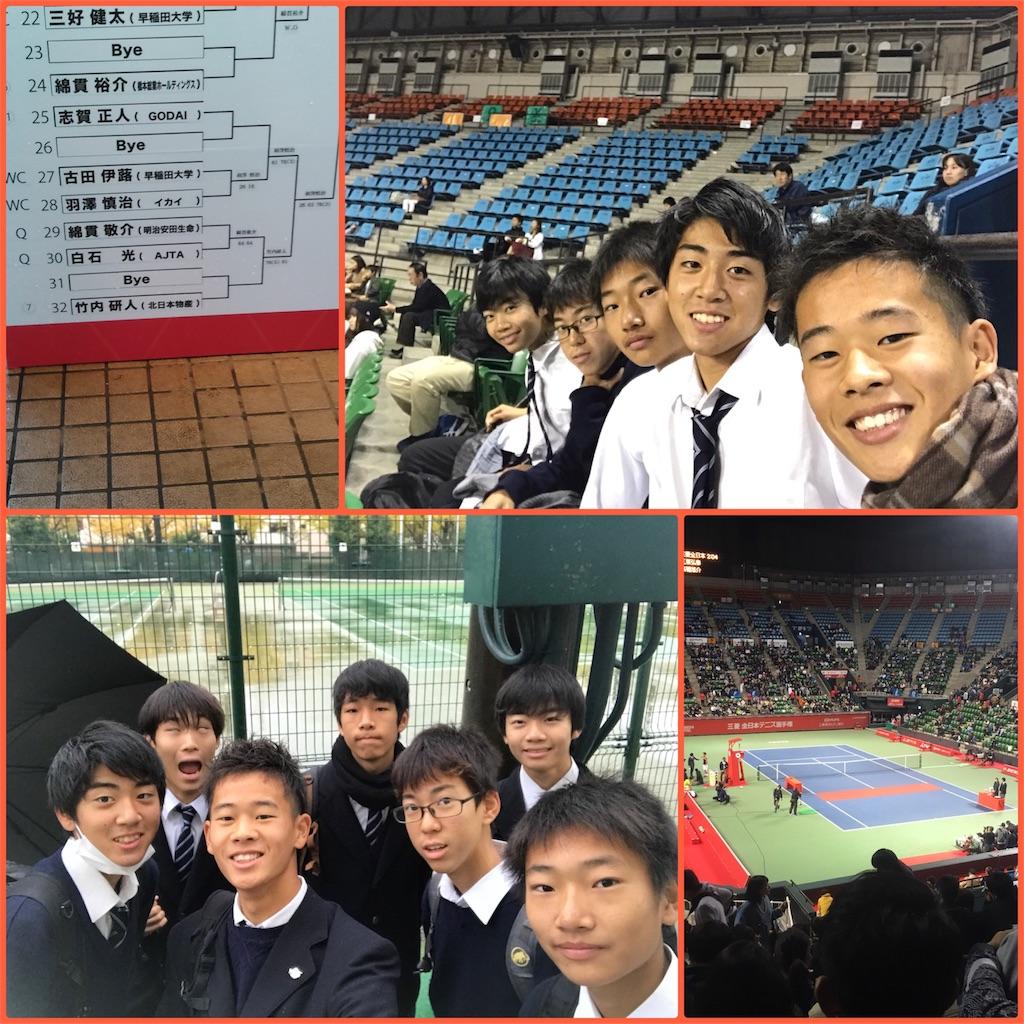 f:id:ikeba-tennis:20171029160634j:image