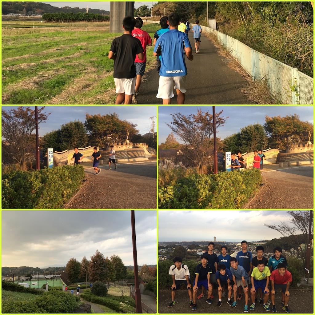 f:id:ikeba-tennis:20171104181452j:image