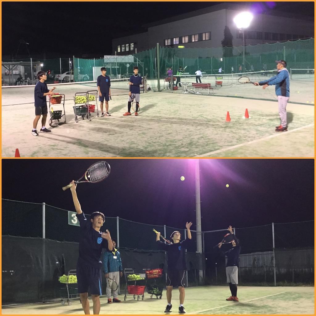 f:id:ikeba-tennis:20171106200403j:image