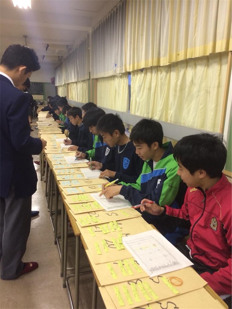 f:id:ikeba-tennis:20171117165007j:image
