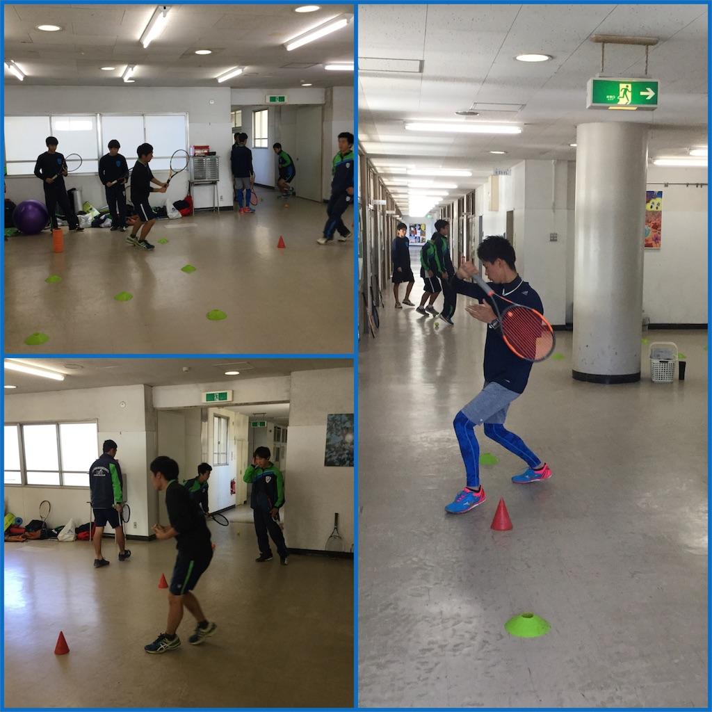 f:id:ikeba-tennis:20171123130602j:image