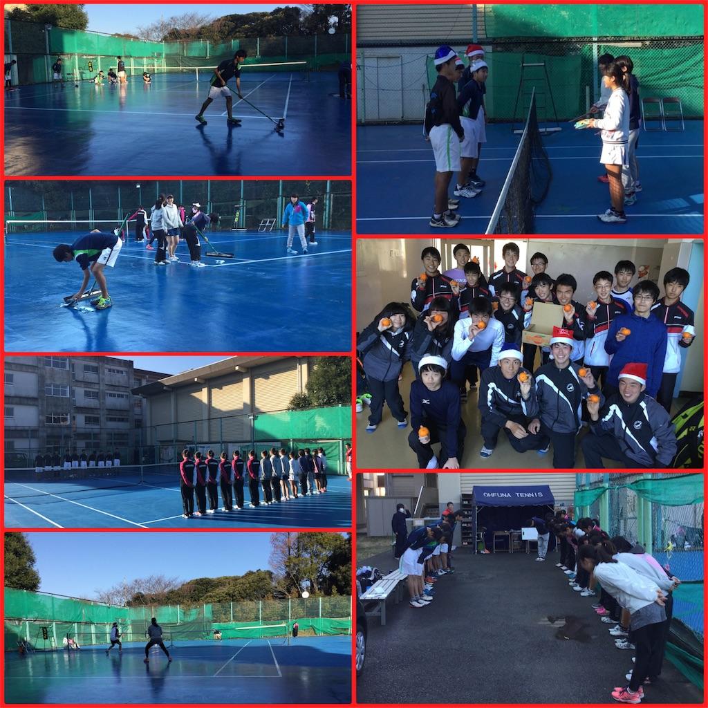 f:id:ikeba-tennis:20171225150054j:image