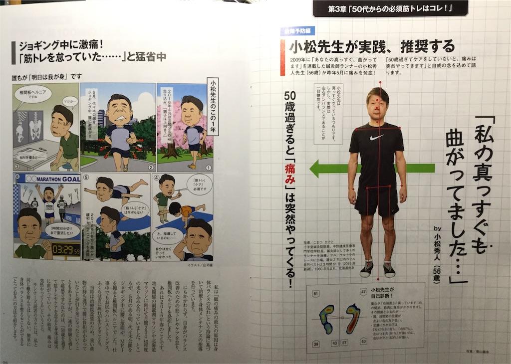 f:id:ikeba-tennis:20171231180329j:image