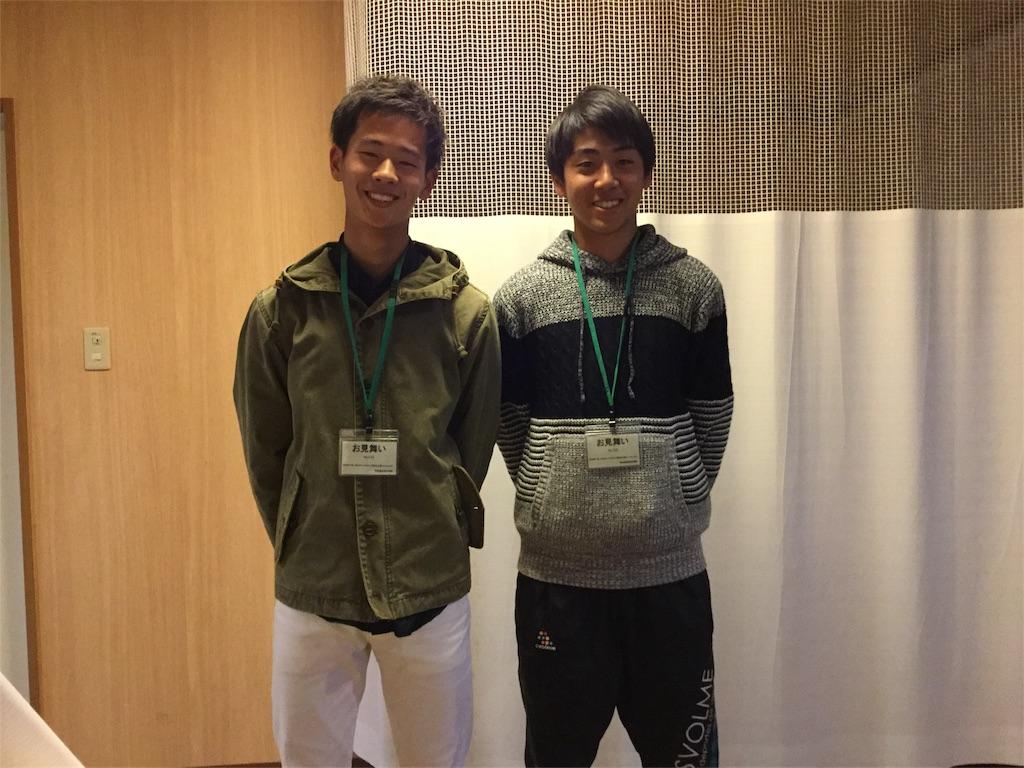 f:id:ikeba-tennis:20180217065210j:image