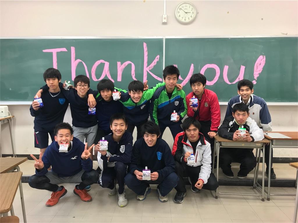 f:id:ikeba-tennis:20180308190321j:image