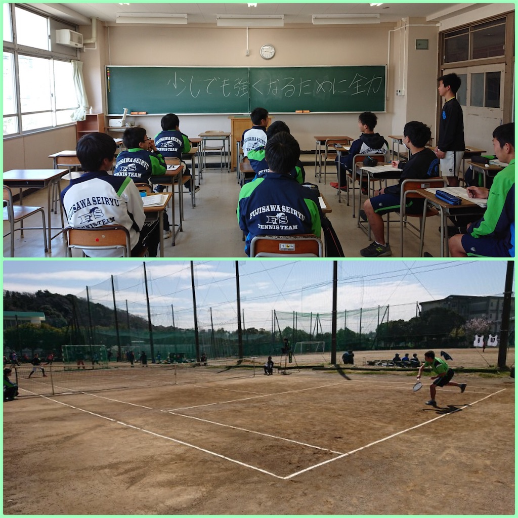f:id:ikeba-tennis:20180317124306j:image