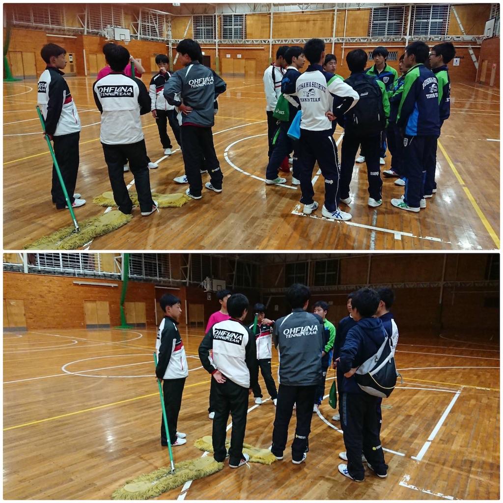 f:id:ikeba-tennis:20180326215753j:image