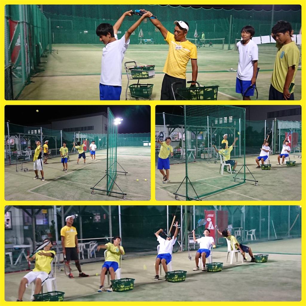 f:id:ikeba-tennis:20180903200544j:image