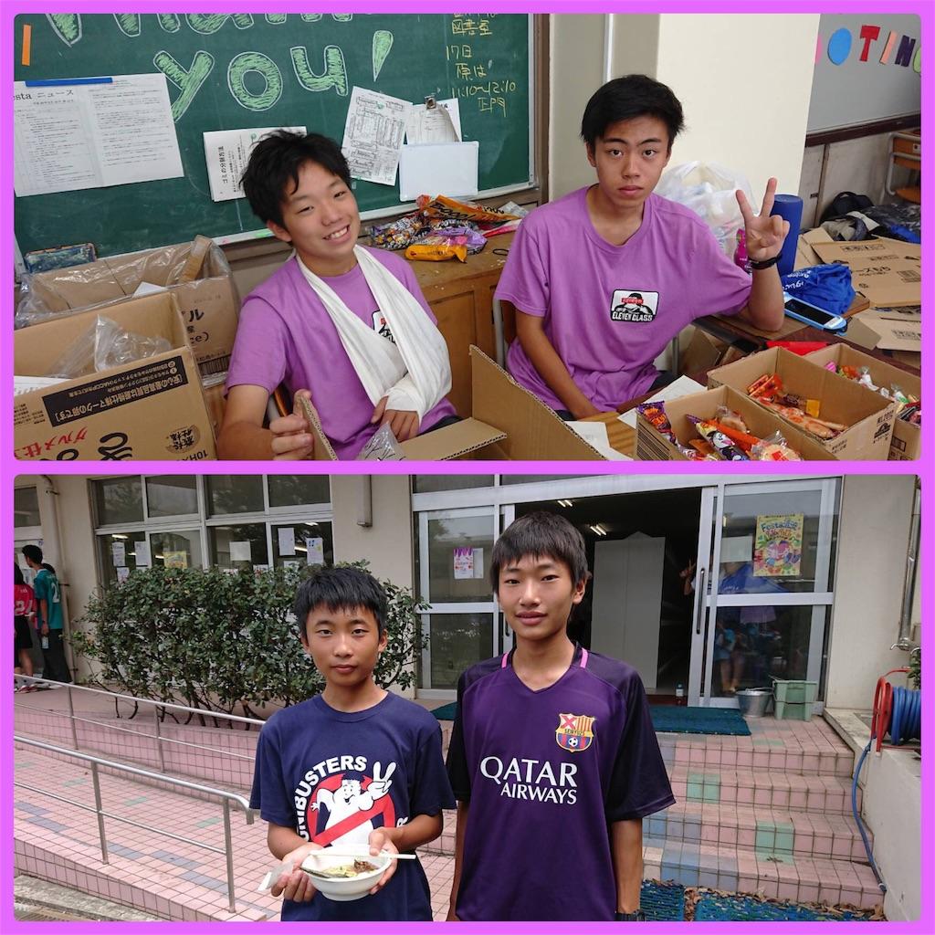 f:id:ikeba-tennis:20180916151359j:image