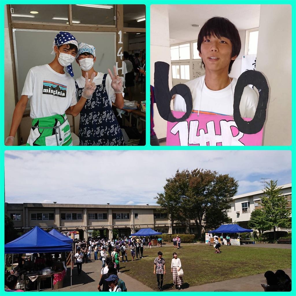 f:id:ikeba-tennis:20180917140314j:image
