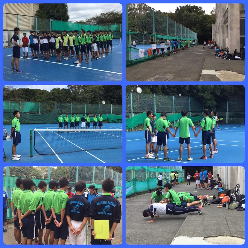f:id:ikeba-tennis:20180923170101j:image