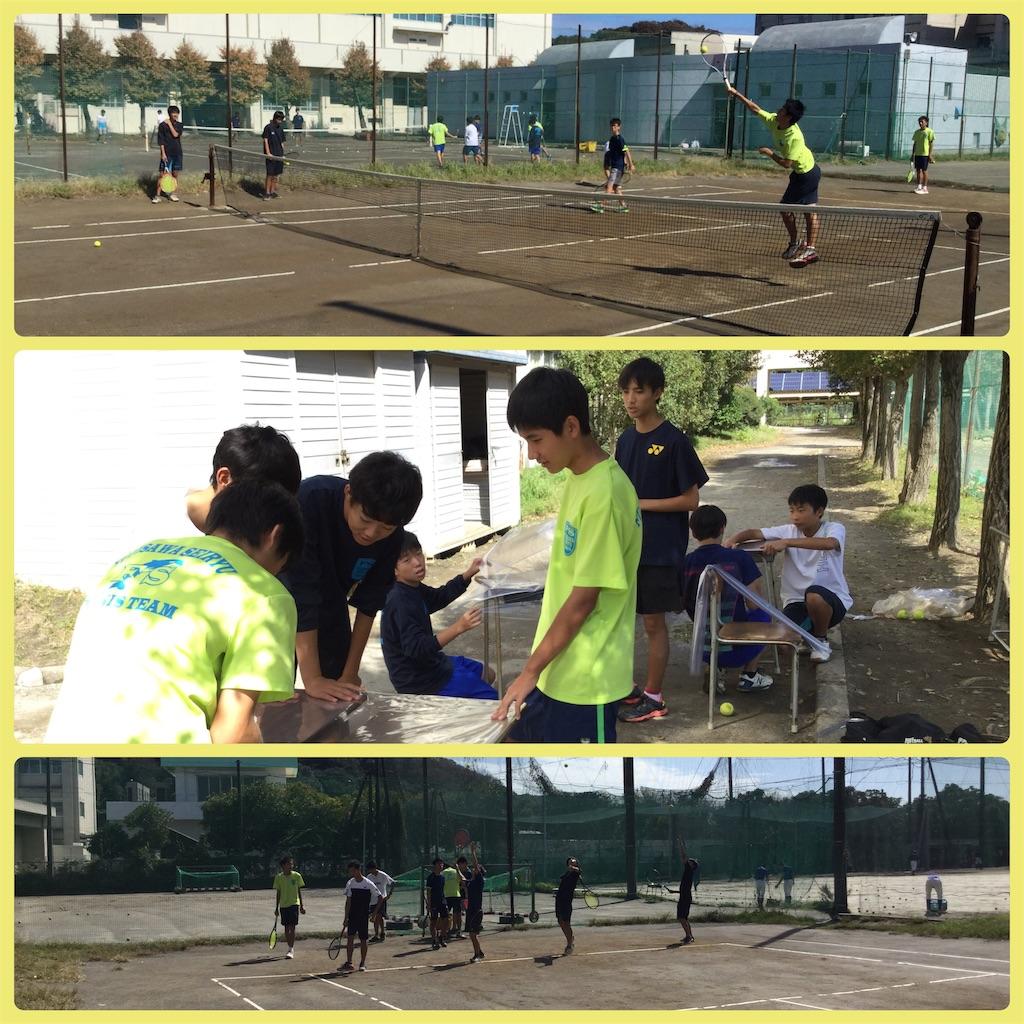 f:id:ikeba-tennis:20181006135014j:image