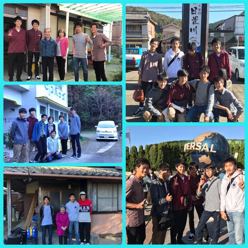 f:id:ikeba-tennis:20181025225646j:image