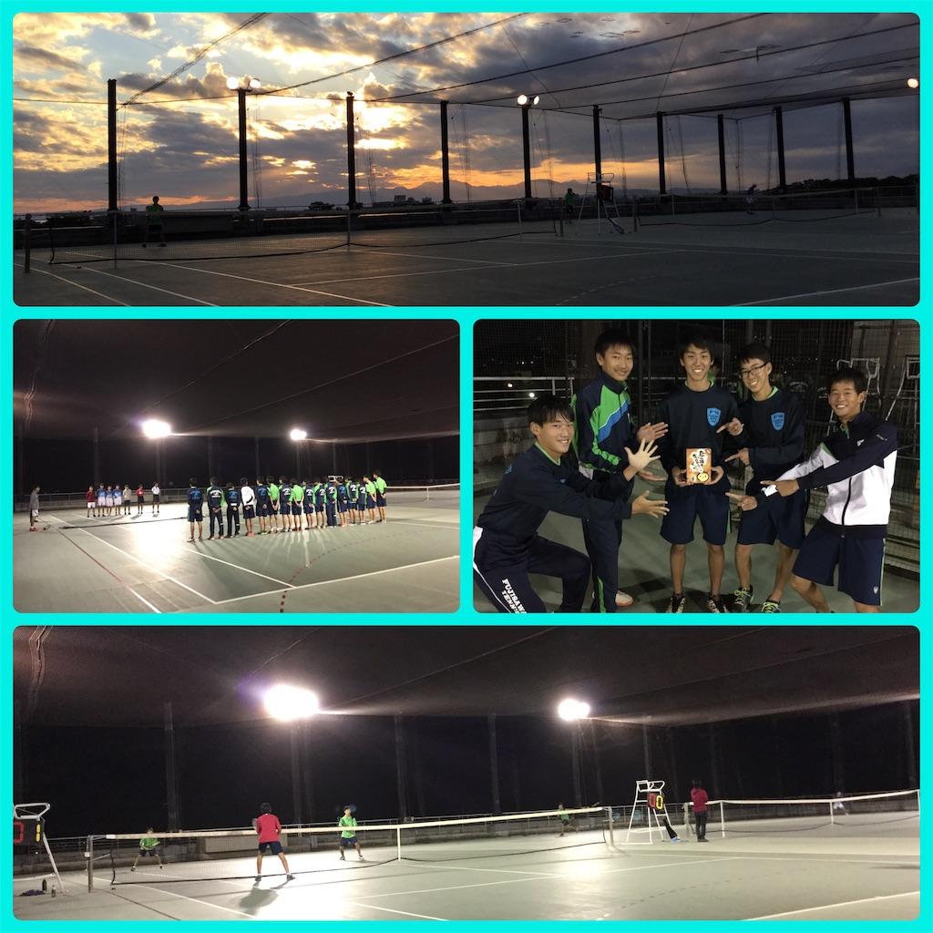 f:id:ikeba-tennis:20181103191328j:image