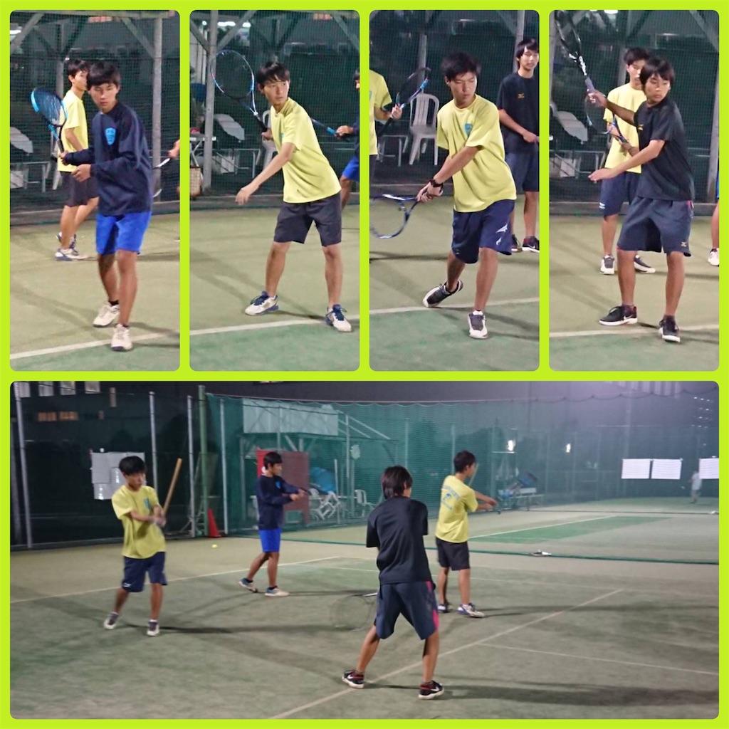 f:id:ikeba-tennis:20181105192813j:image