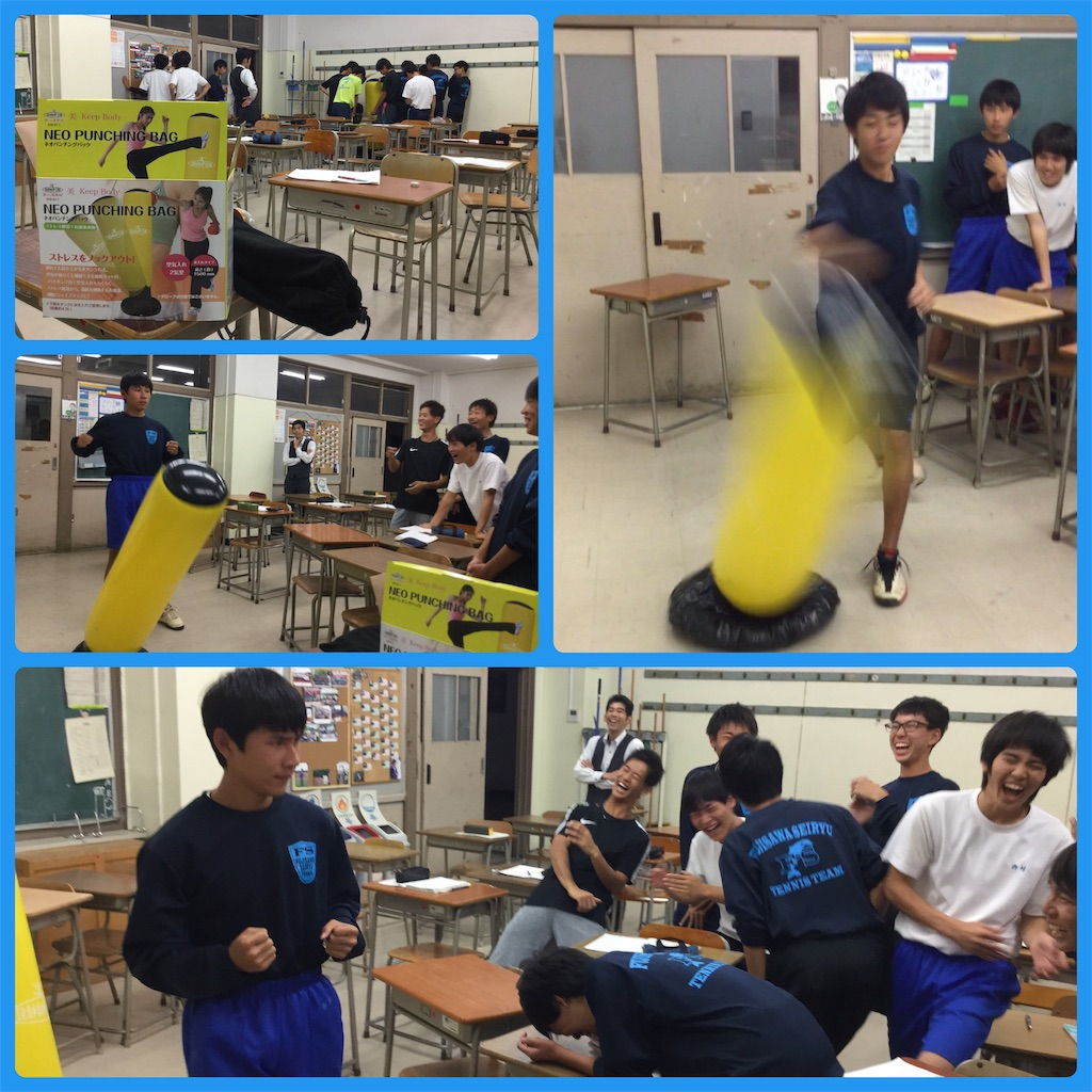 f:id:ikeba-tennis:20181108191410j:image