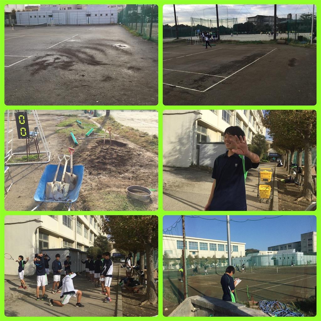f:id:ikeba-tennis:20181111170538j:image