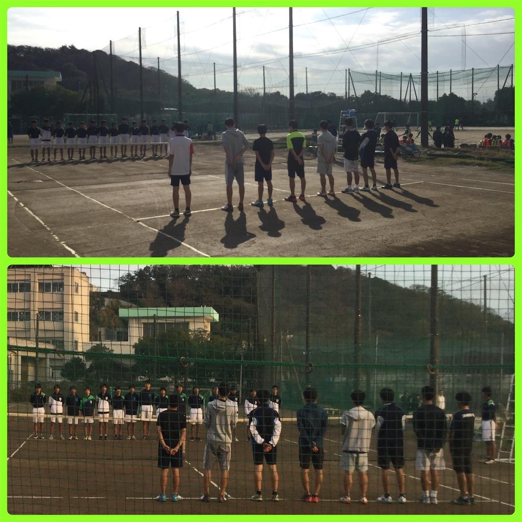 f:id:ikeba-tennis:20181111170924j:image
