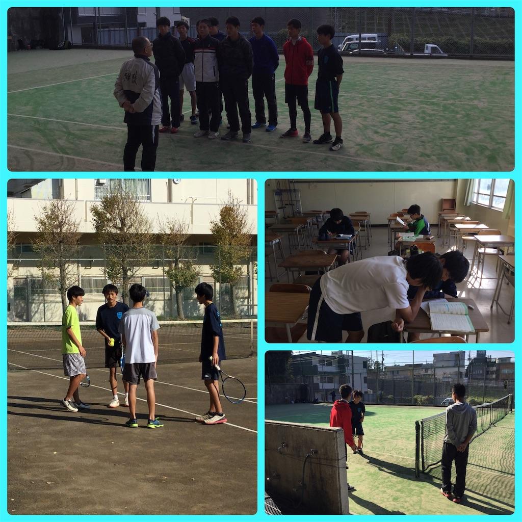 f:id:ikeba-tennis:20181125165008j:image