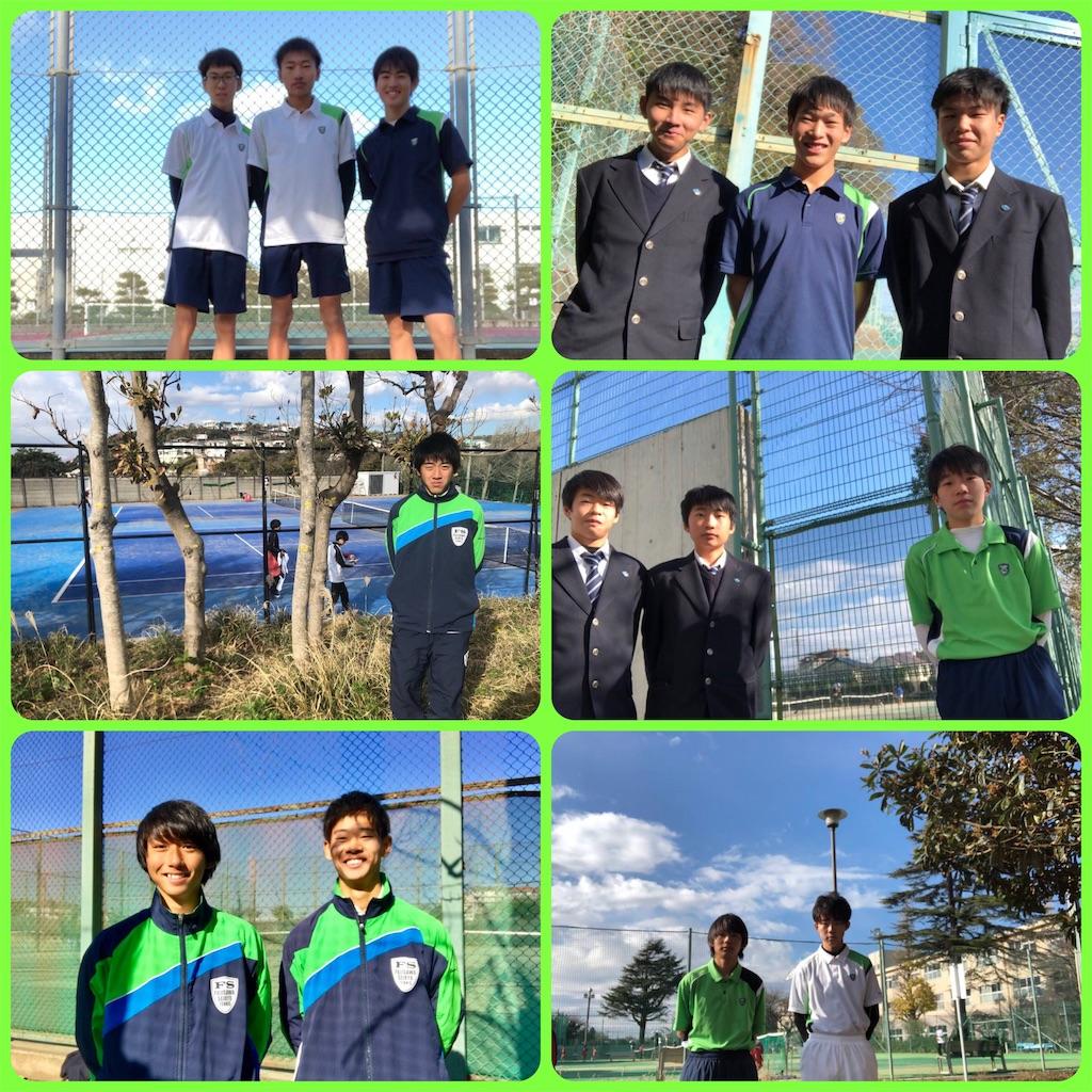 f:id:ikeba-tennis:20181215143056j:image