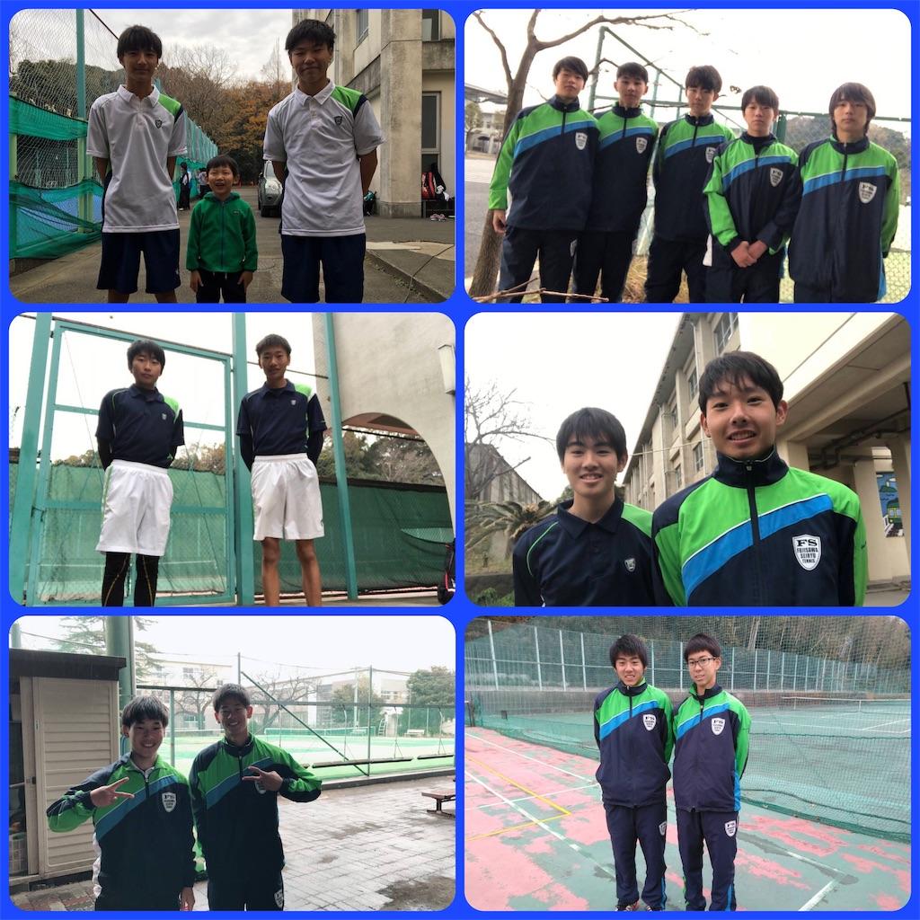 f:id:ikeba-tennis:20181216175506j:image