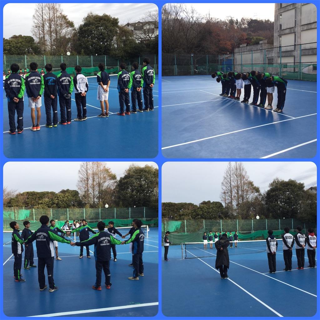 f:id:ikeba-tennis:20181226142508j:image
